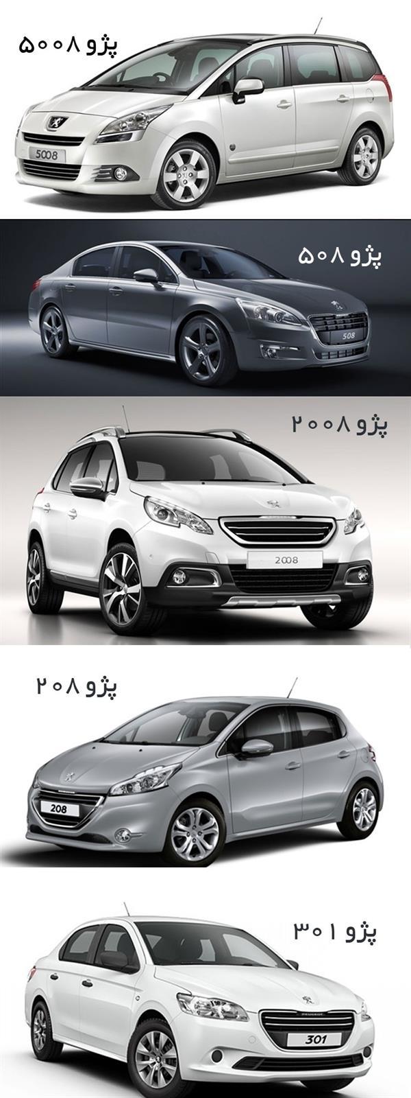 تصاویر ۵ خودرو جدید ایرانخودرو