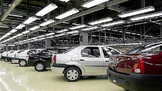 آخرین قیمت خودرو های داخلی در بازار و کارخانه