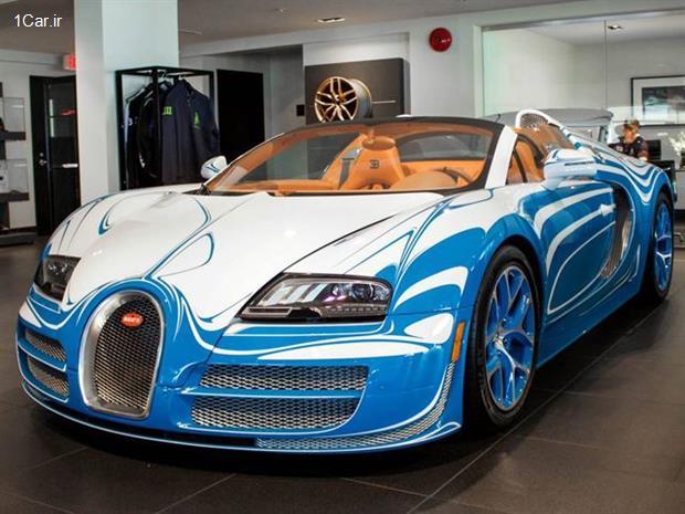 نایابترین بوگاتی، آبی است!