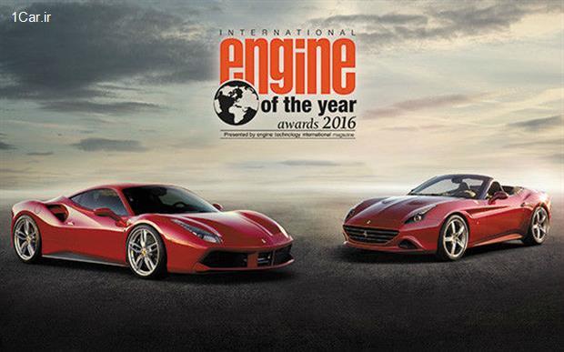 رقابت تسلا و فراری در انتخاب برترین موتورهای 2016